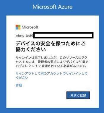 login_test_2.jpg