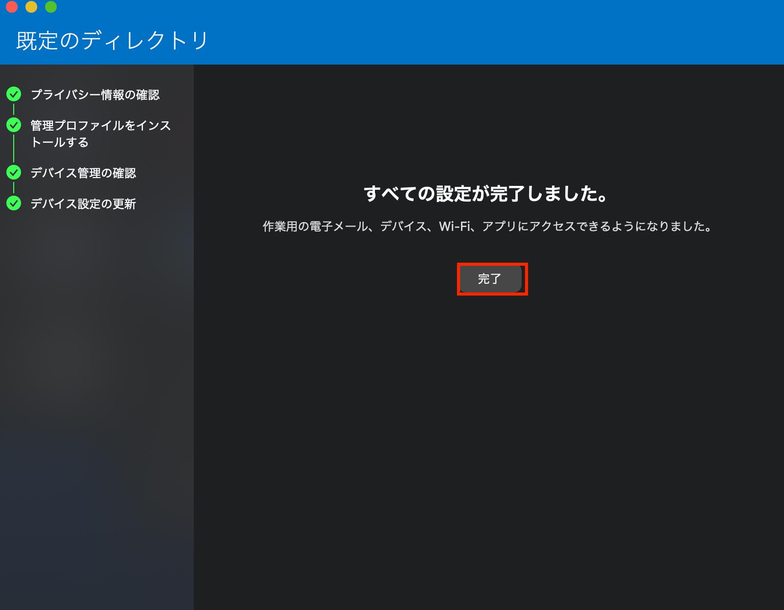 portal_site_11.png