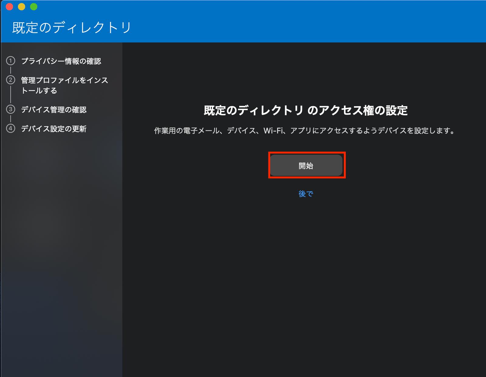 portal_site_5.png