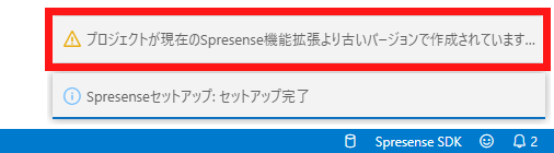 spresense-workshop-vscode-ext-1002.png