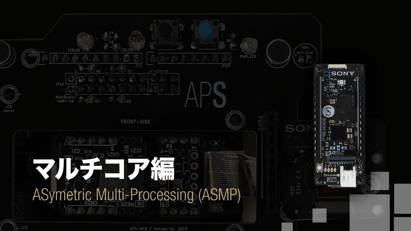 acd-amp-main@2x.png