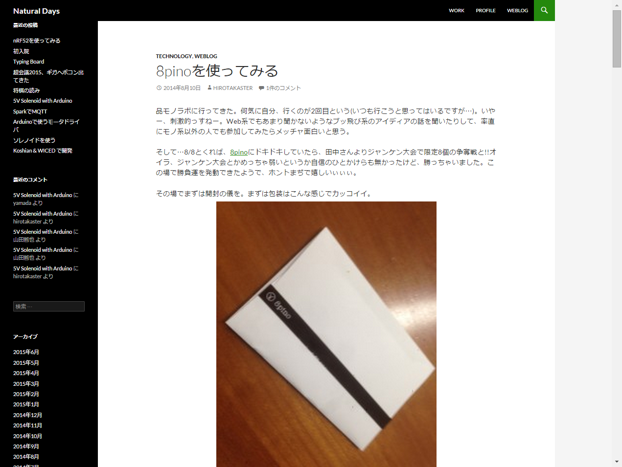 QS_20150626-183159.png