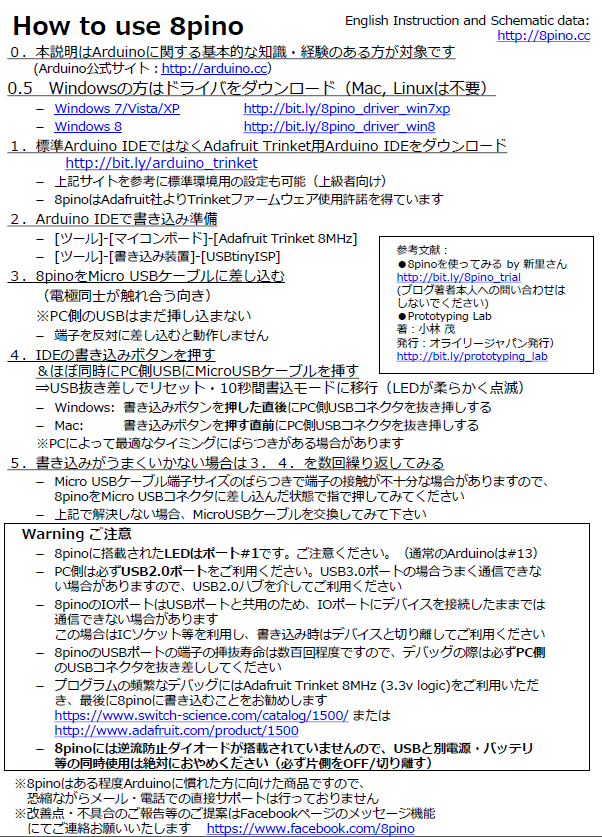 QS_20151218-053424.png