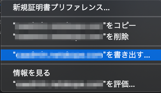 g_export.png