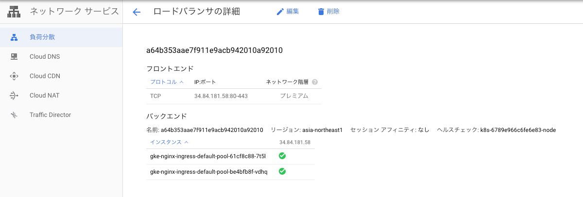 スクリーンショット 2019-10-06 14.28.48.png