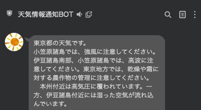スクリーンショット 2021-04-11 8.14.54.png