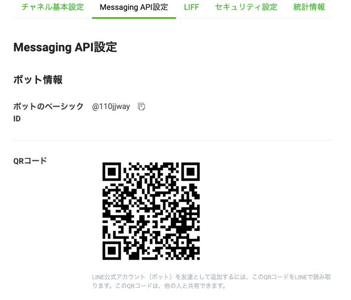 スクリーンショット 2021-04-09 9.32.46.png