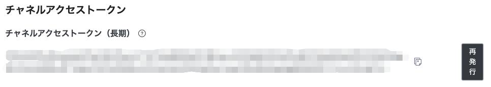 スクリーンショット 2021-04-08 9.11.27.png