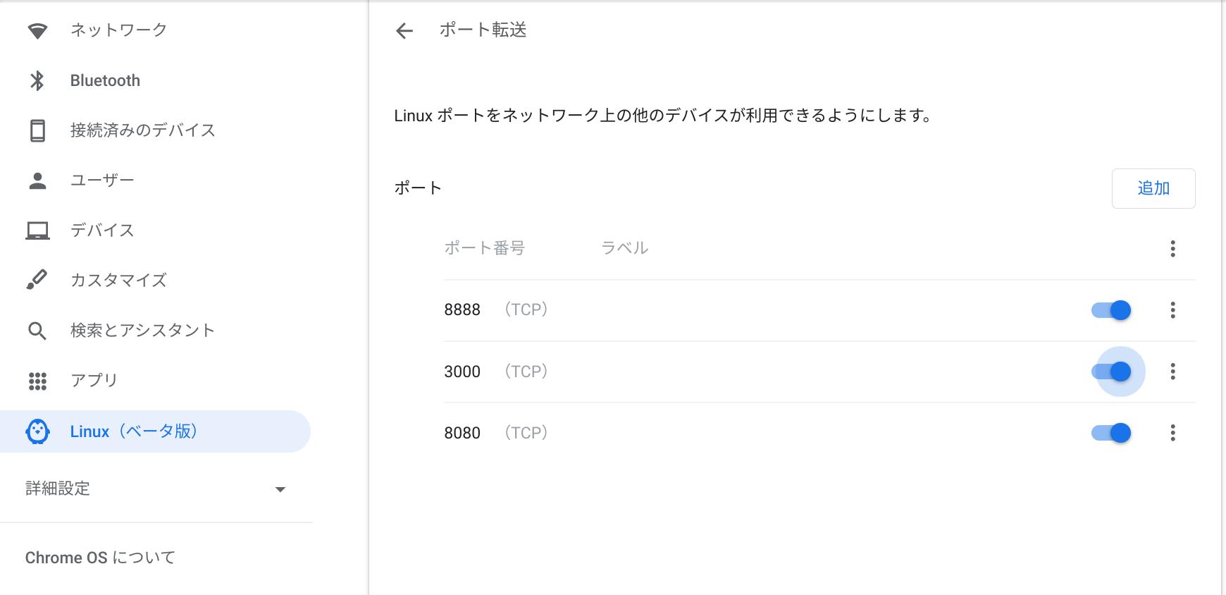 Screenshot 2020-10-18 at 10.44.12.png