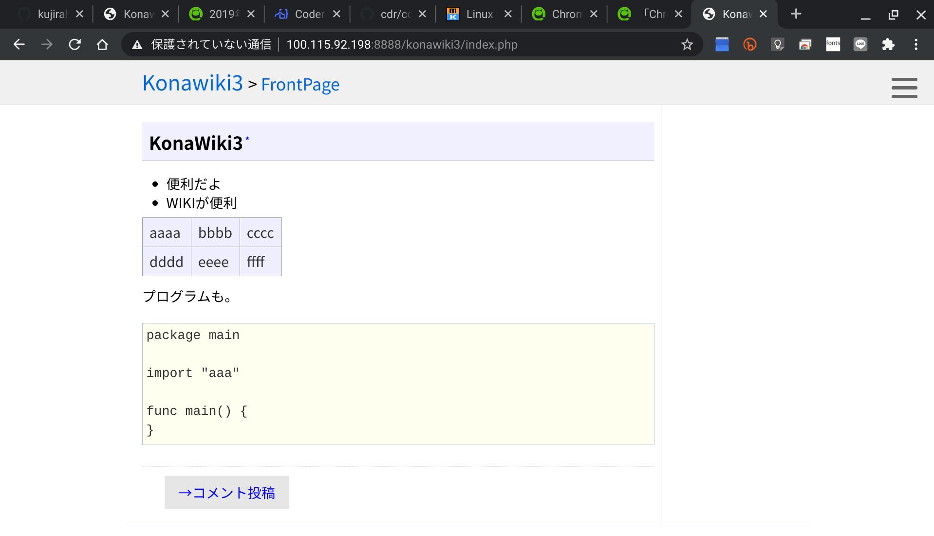 Screenshot 2020-10-18 at 11.02.48.png