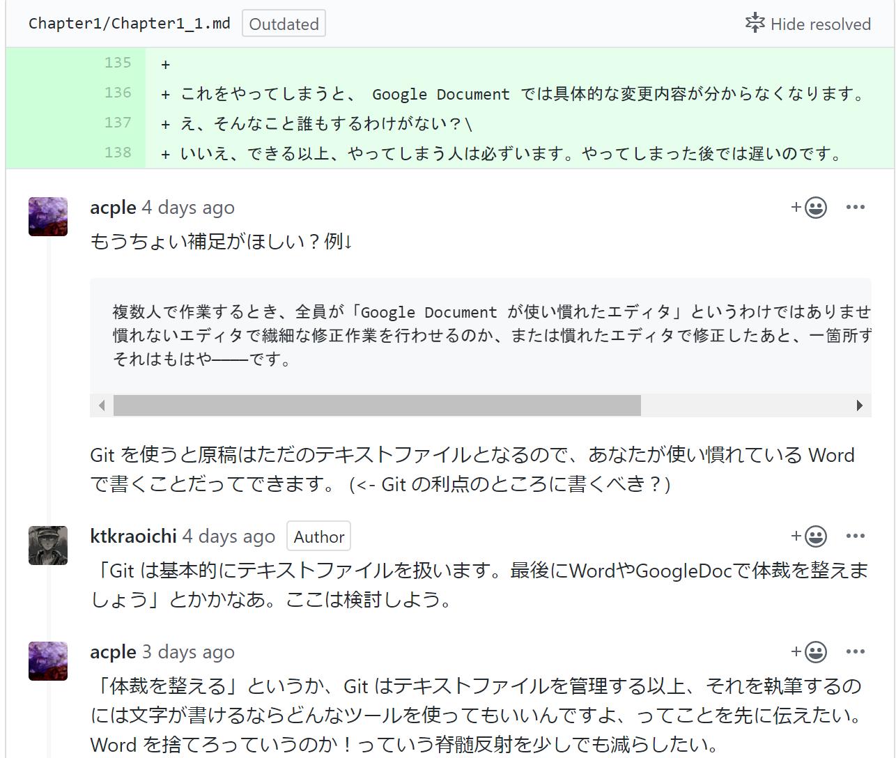 Cap1_1-6_GitHubConversation.png