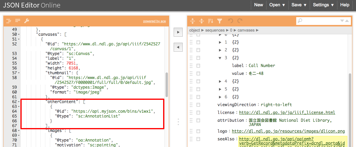 b-14-JSON Editor Online   view  edit and format JSON online.png