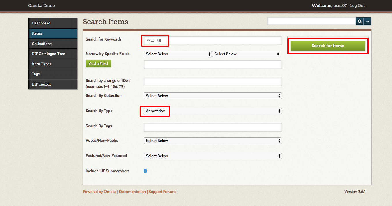 13-Search Items · Omeka Demo · Omeka Admin.png
