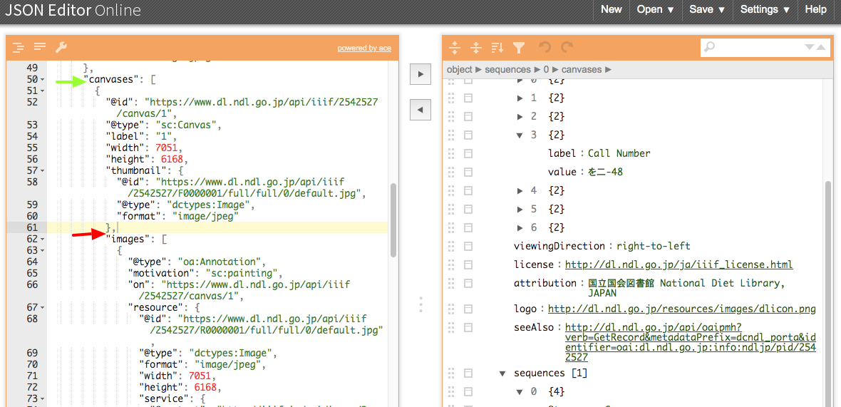 b-13-JSON Editor Online   view  edit and format JSON online.png