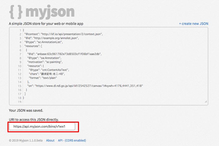 b-10-Myjson      context    http   iiif io api presentation 2 con   .png