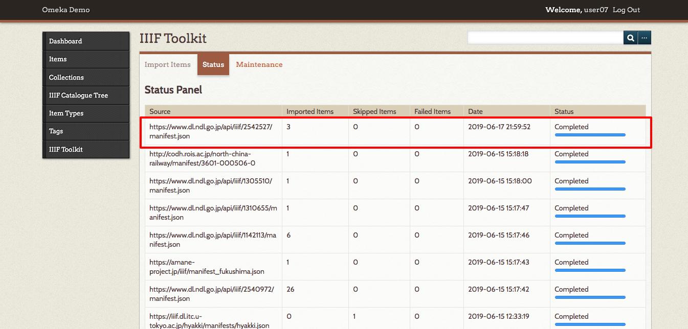 03-IIIF Toolkit · Omeka Demo · Omeka Admin.png