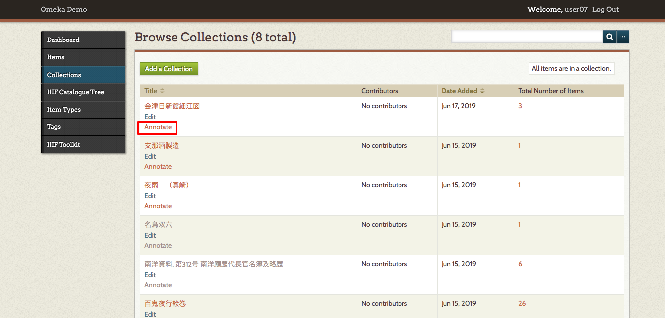 05-Browse Collections  8 total  · Omeka Demo · Omeka Admin.png