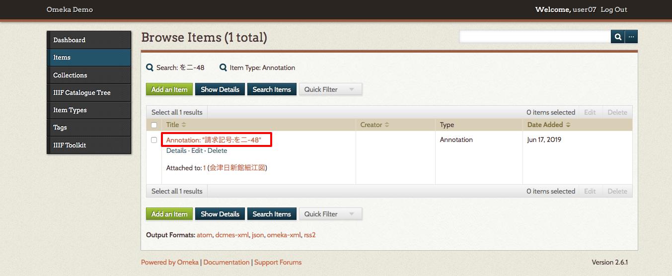 14-Browse Items  1 total  · Omeka Demo · Omeka Admin.png