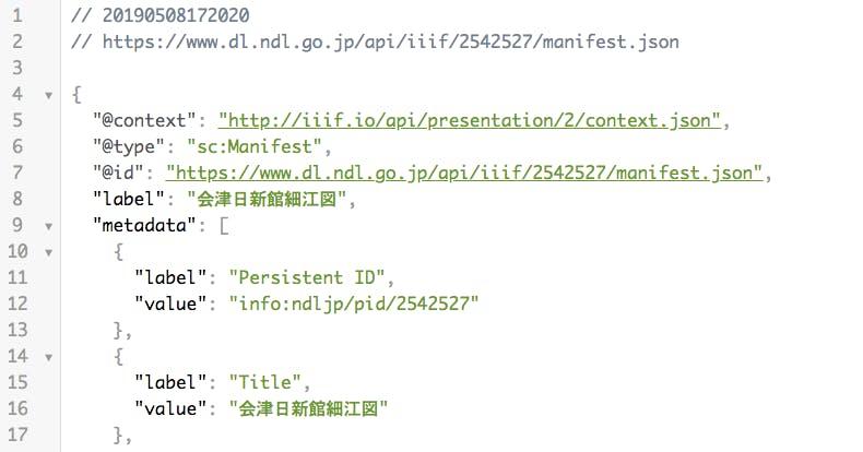 aizu-json-001.png