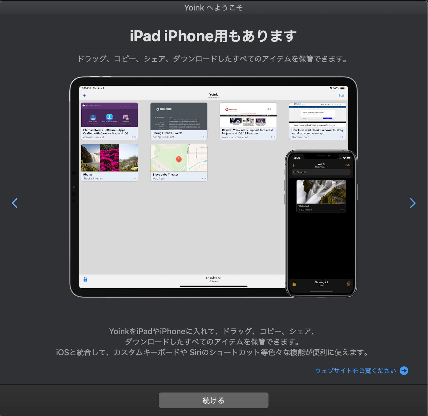 ScreenShot 22.png