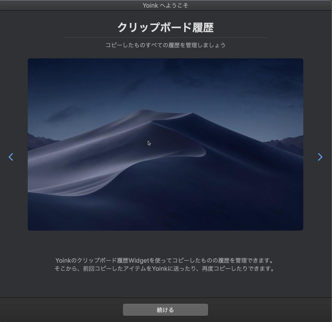 ScreenShot 20.png