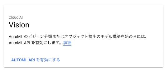 スクリーンショット 2020-09-07 21.00.04.png