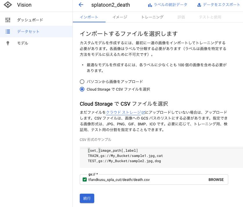 スクリーンショット 2020-09-09 3.37.03.png