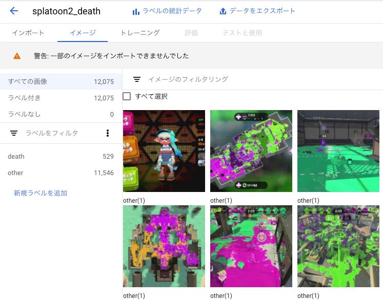 スクリーンショット 2020-09-09 10.04.54.png