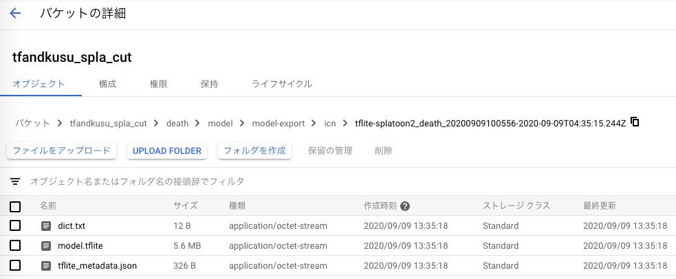 スクリーンショット 2020-09-12 3.08.08.png