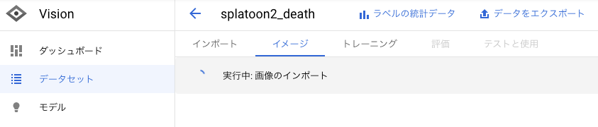 スクリーンショット 2020-09-09 3.37.38.png