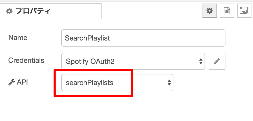 Node-RED spotify searchPlaylist.png