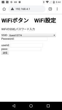 device-2019-12-18-204504.png