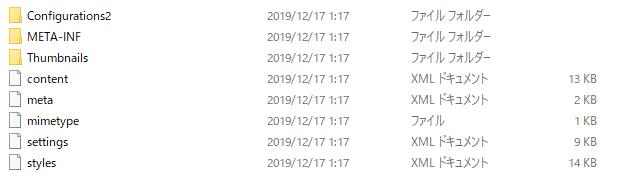 コメント 2019-12-18 004334.png