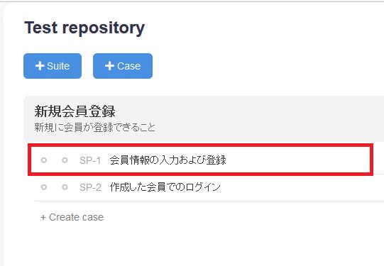 change_order_01.png