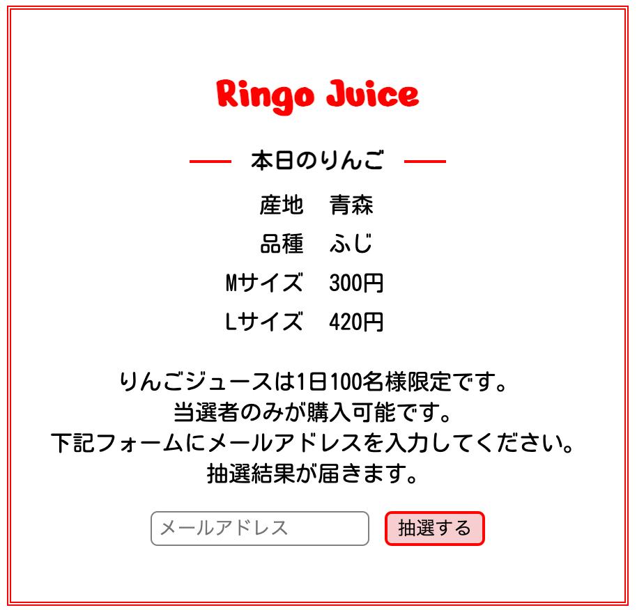 sample_app_image