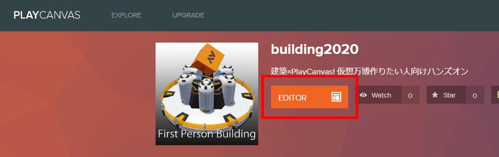 playCanvas04.png