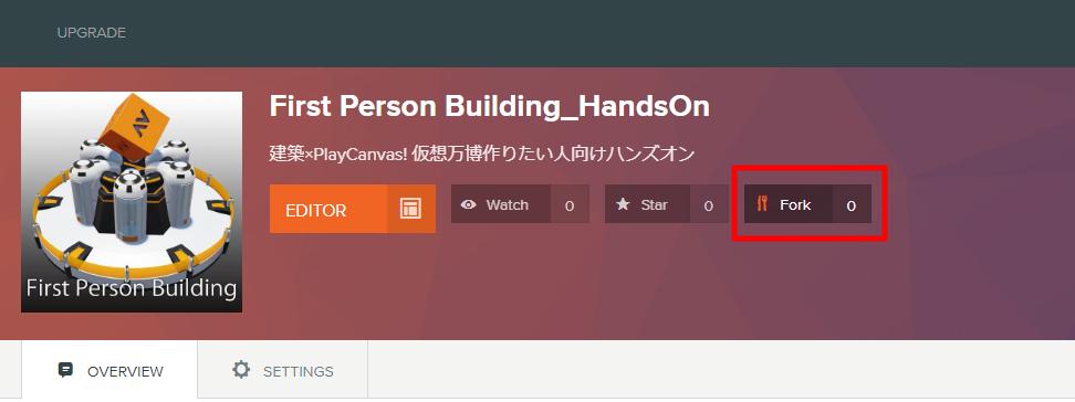 playCanvas01.png