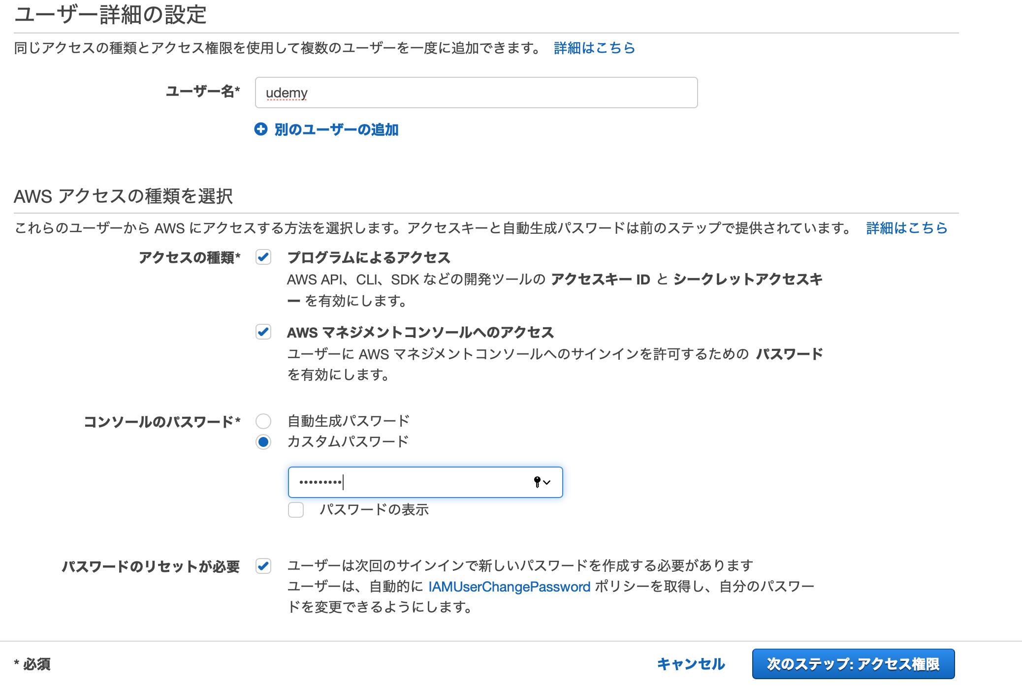 スクリーンショット 2020-01-17 10.39.14.png