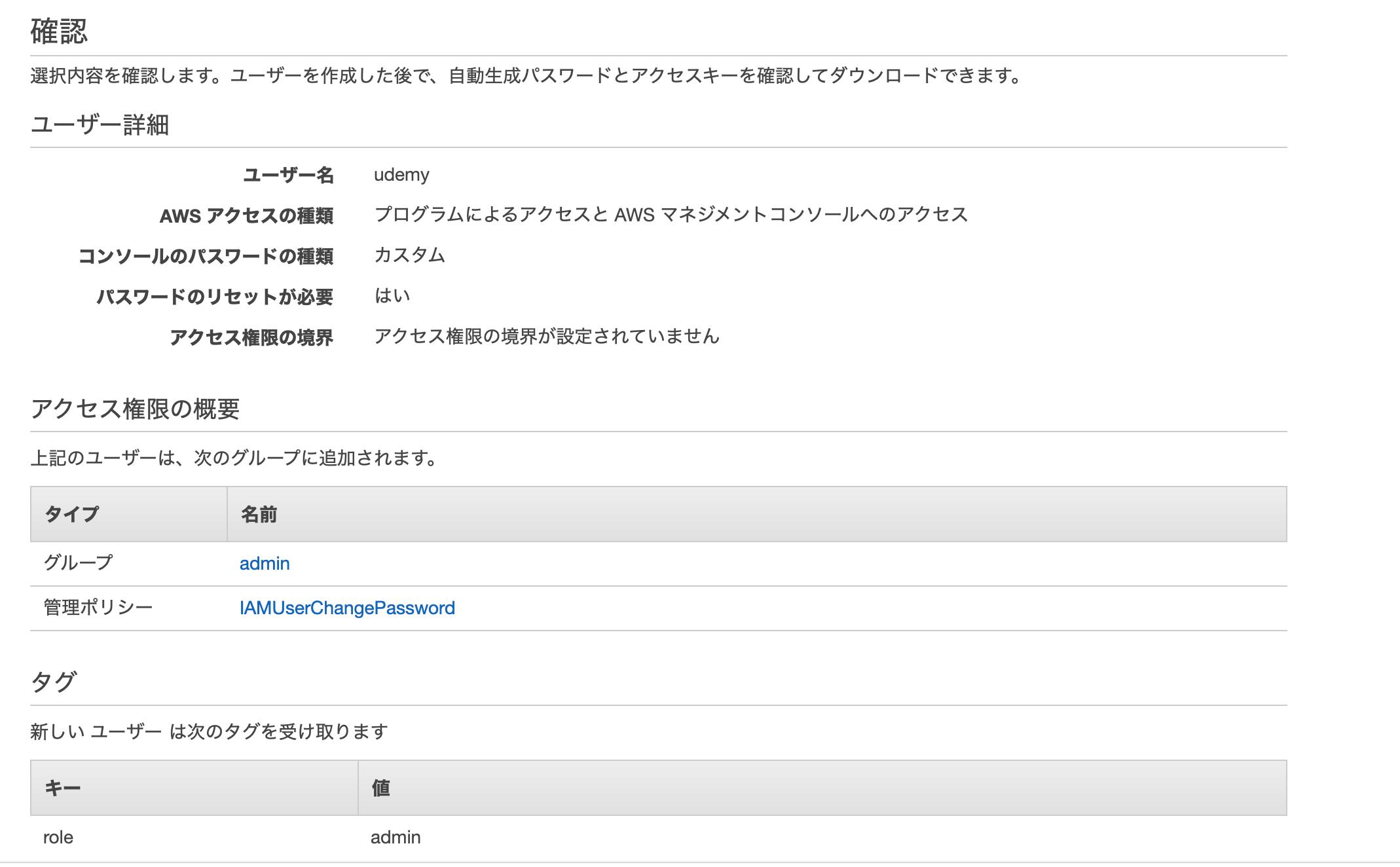 スクリーンショット 2020-01-17 10.43.46.png