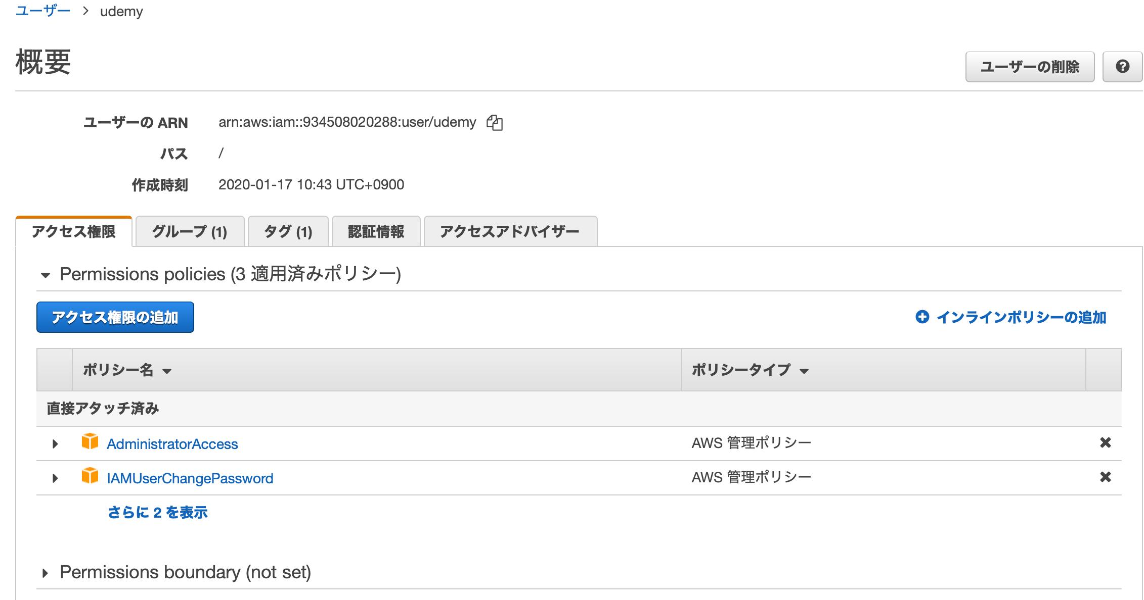 スクリーンショット 2020-01-17 10.50.00.png
