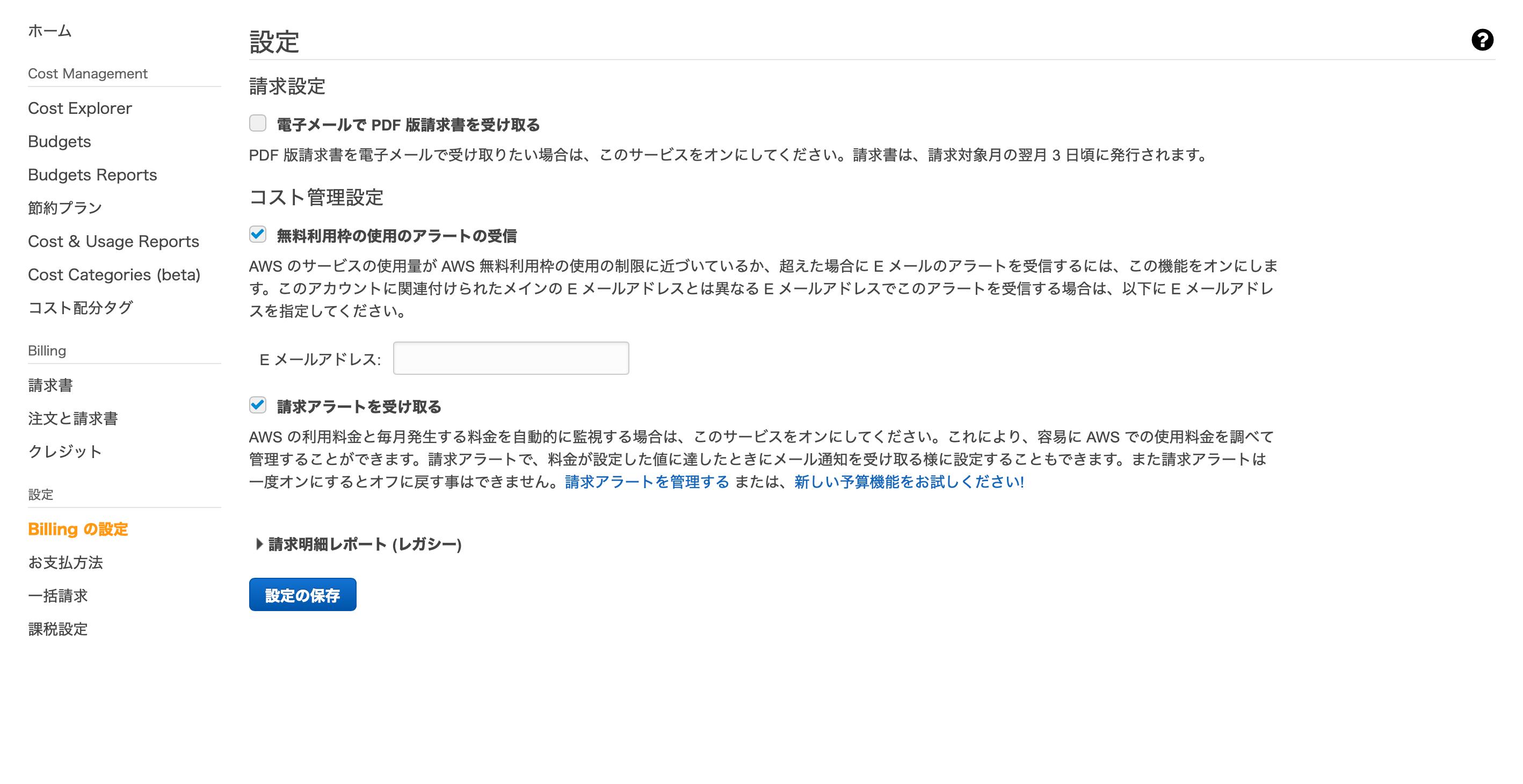スクリーンショット 2020-01-17 11.22.50.png