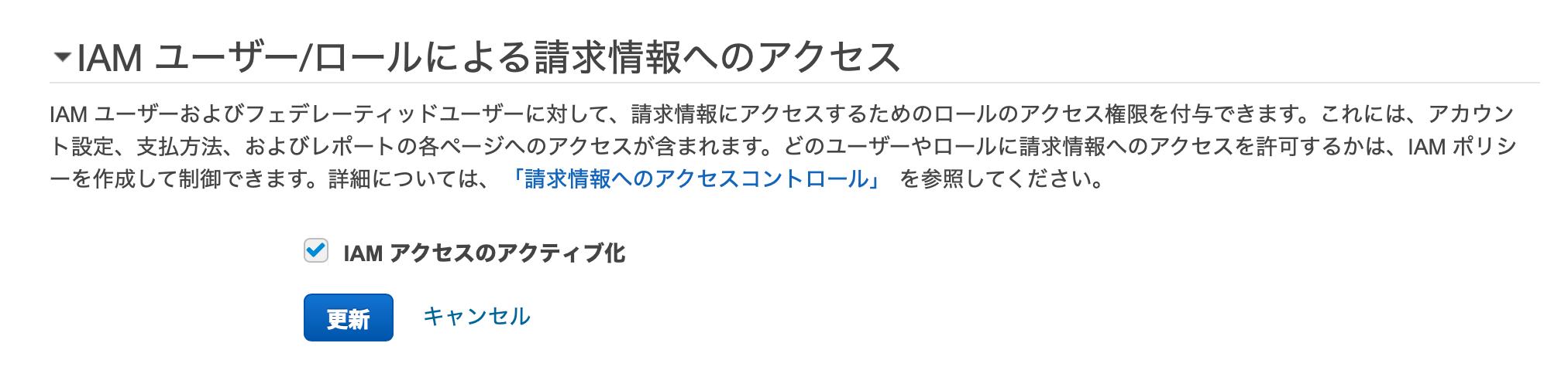 スクリーンショット 2020-01-17 11.15.51.png