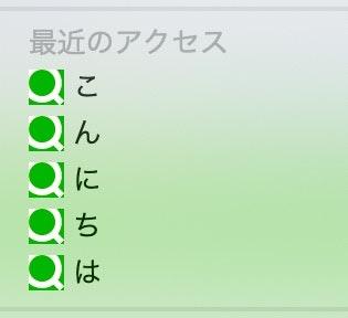 konnichiwa1.jpg