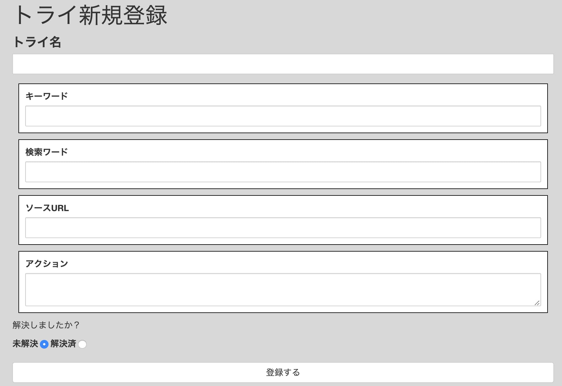 スクリーンショット 2019-05-10 19.05.31.png