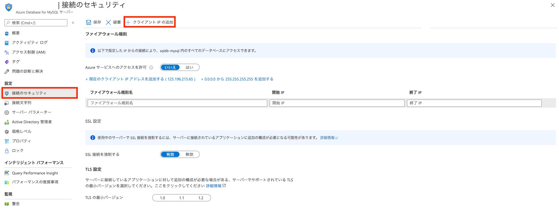 スクリーンショット 2020-10-18 13.45.40.png