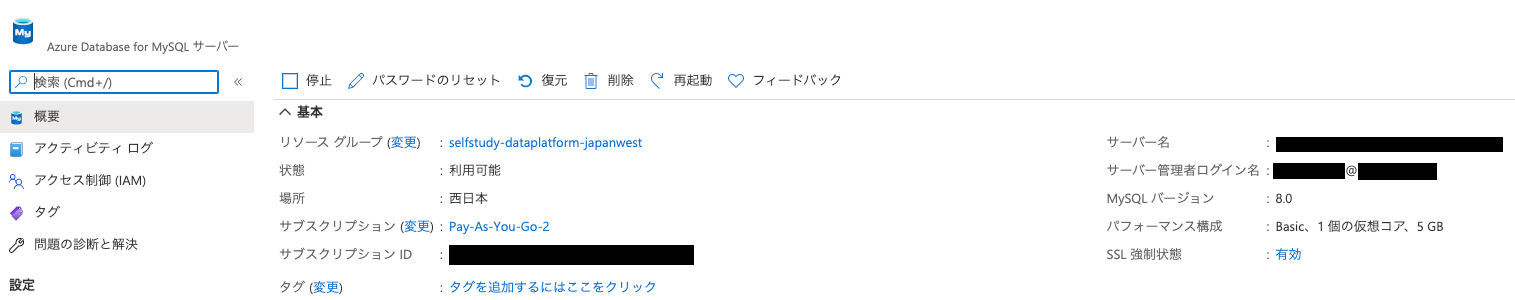 スクリーンショット 2020-10-18 13.13.04.png