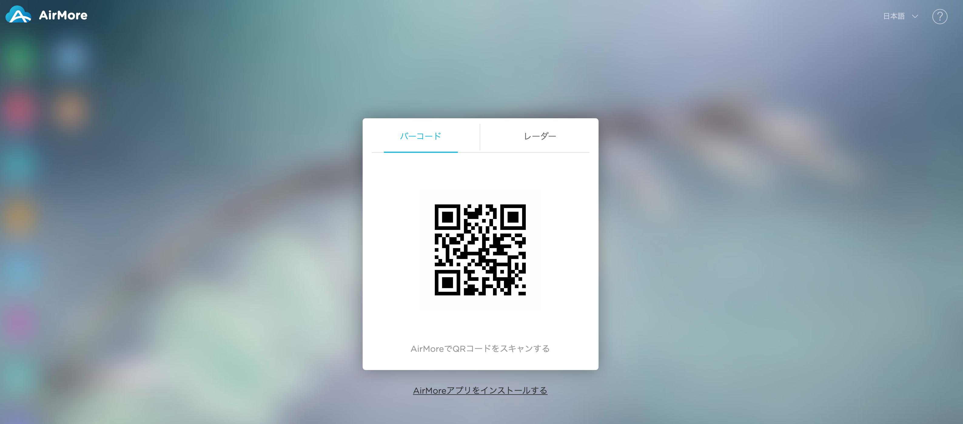 pcスクリーンショット 2020-03-04 20.01.22.png