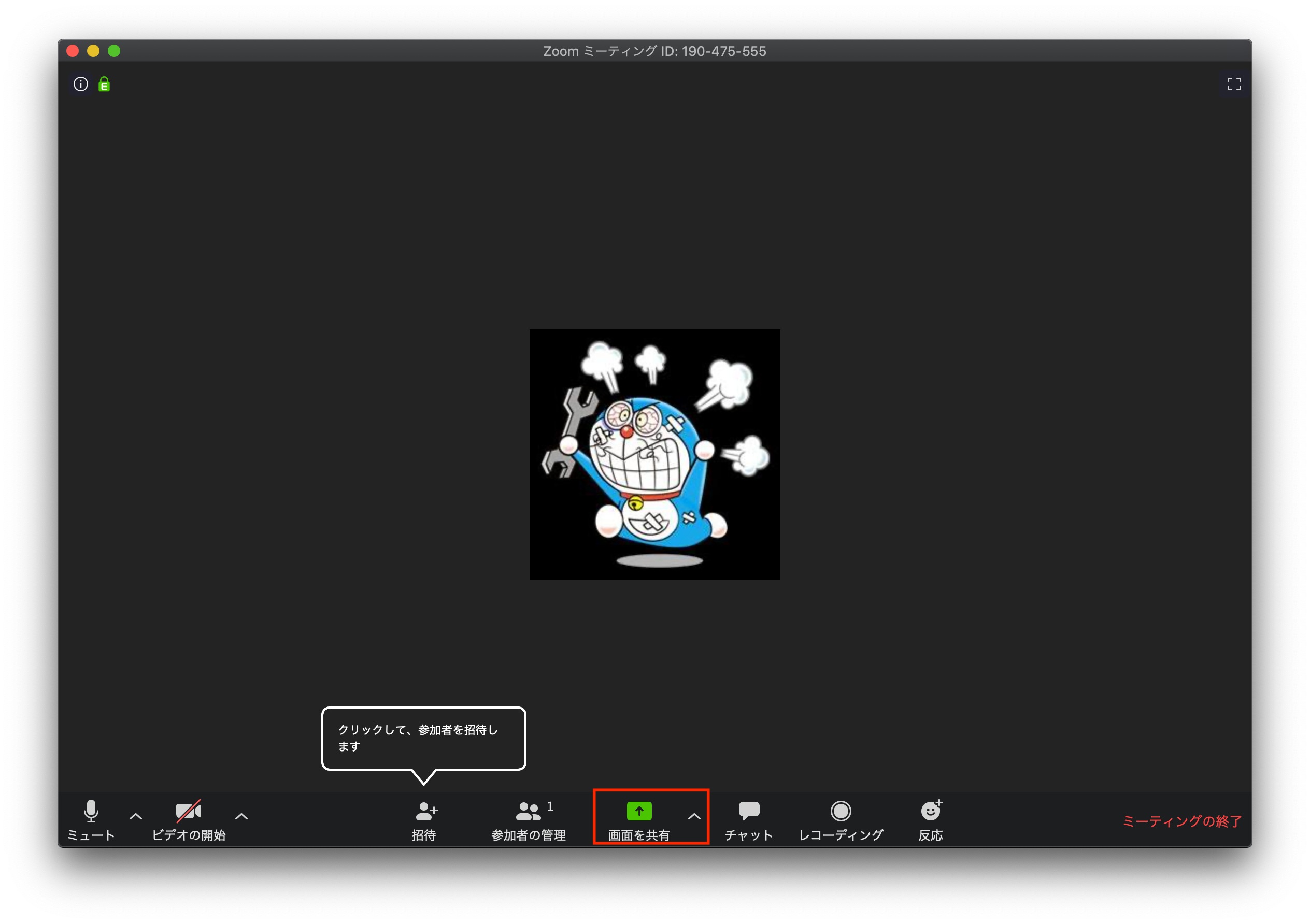 iosスクリーンショット 2020-03-04 19.48.57.png