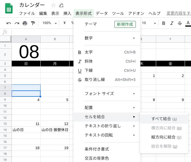 Screenshot 2019-12-01 at 17.52.06.png