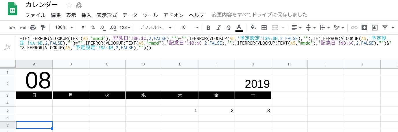Screenshot 2019-12-01 at 17.37.57.png